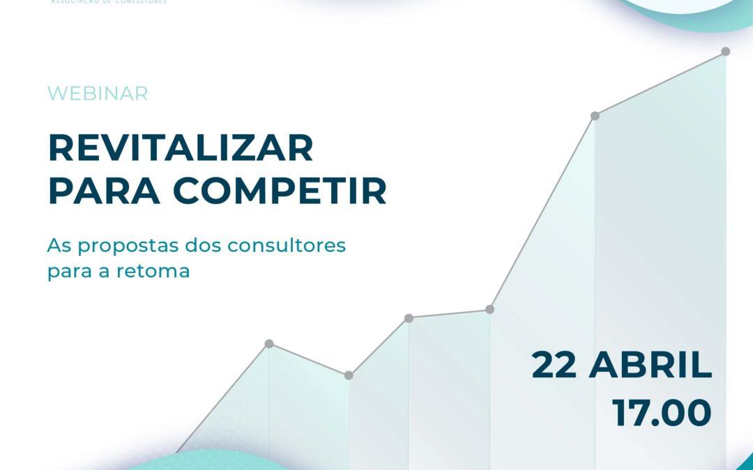 Webinar: ACONSULTIIP – Revitalizar para competir